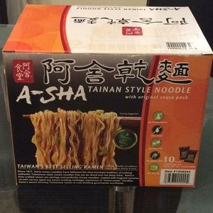 Dry   Noodle.